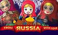 Гаминатор Из России с Любовью